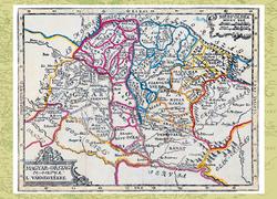 Magyarország régi térképeken 3. rész - Magyarország vármegyéi  (1688)