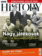 BBC History - VIII. évfolyam, 7. szám (2018. július)