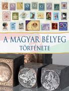 A magyar bélyeg története