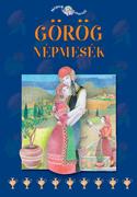 Népek meséi sorozat,13. kötet - Görög népmesék