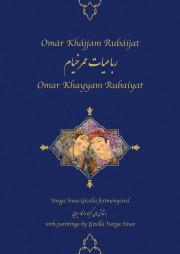 Omar Khájjam Rubáíjat