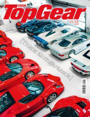 BBC TopGear magazin - II. évfolyam, 5. szám (2019. május)